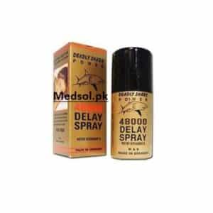 Deadly shark power spray
